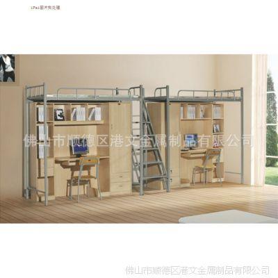 热销供应优质公寓床 学生铁床 简约现代工程配套个性家具 配套宿舍家具