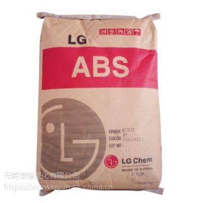 塑胶原料ABS AF312A韩国LG阻燃 电子电器 注塑