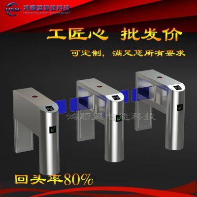 智能摆闸机芯,鸿顺盟翼闸桥式,不锈钢HSM-ZJ闸机人脸识别,双向刷卡感应通道闸