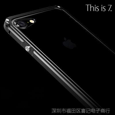 iphone7铝合金边框i8二合一苹果7金属手机套8plus边框透明后盖板