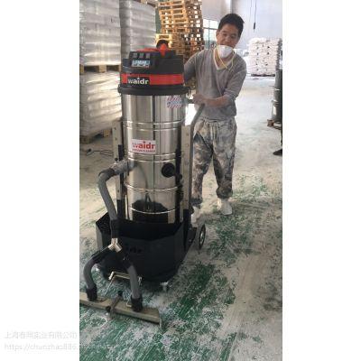 厂房地面吸灰尘用推吸式工业吸尘器威德尔WX-3610P