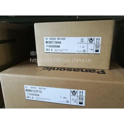 特价销售日本松下伺服电机MDME352SCHM