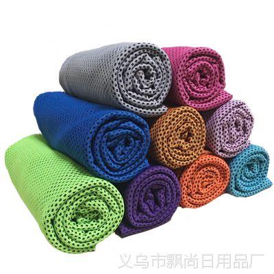 魔幻双色冰凉巾 运动毛巾防暑降温冰巾冷感毛巾夏天运动冰凉毛巾