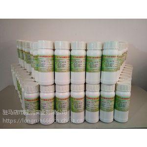 供应抗氧化剂脱氢乙酸钠价格,含量99%