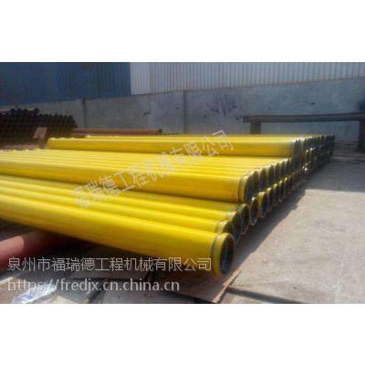 福瑞德 高低压混凝土输送泵管 耐磨泵管