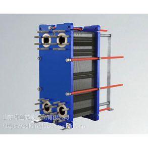 山东康鲁板式换热器设计中应该遵循的原则