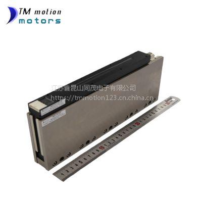 厂家供应直线电机 节能环保直线电机