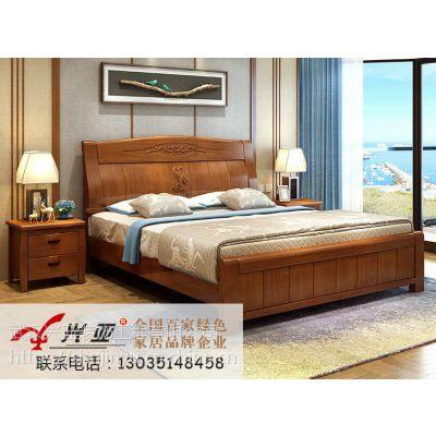 兴亚实木双人床一款绿色环保的实木家具