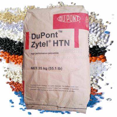 经销美国杜邦PPA HTNFR52G45BL 45%玻纤增强阻燃级高温尼龙