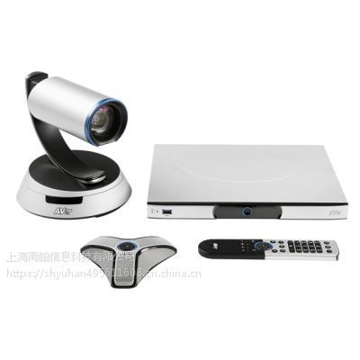 圆展高清1080P60FPS视频会议录播终端SVC100代理促销 黑科技