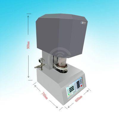 1200℃【微波升降炉】流动气氛微波高温炉,可根据用户定制产品