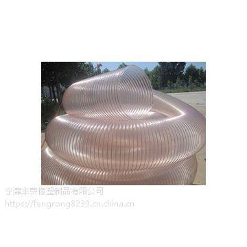 山东丰荣橡塑制品有限公司耐热pu钢丝软管耐温性能好 质量有保障 欢迎洽谈