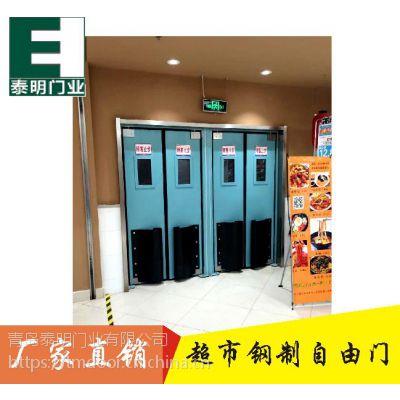 供应天津超市防撞门 镀锌防撞门 双向开启自由防撞门
