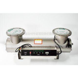 紫外线杀菌消毒器UVC-300 900*133mm涉水批件-检测报告齐全