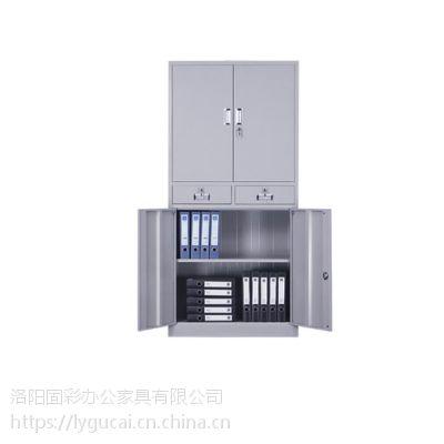焦作文件柜保养方法固彩gc-08组合式【厂家直销】