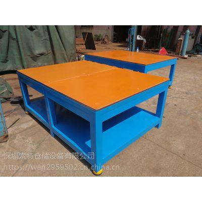 深圳索特钢板飞模台厂家价格种类