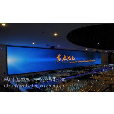 美国科锐P4高清高亮全彩电子广告显示屏