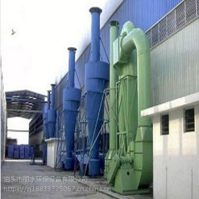 XNX型旋风除尘器性能 布袋除尘器 脉冲除尘器价格 除尘器厂家 除尘器配件