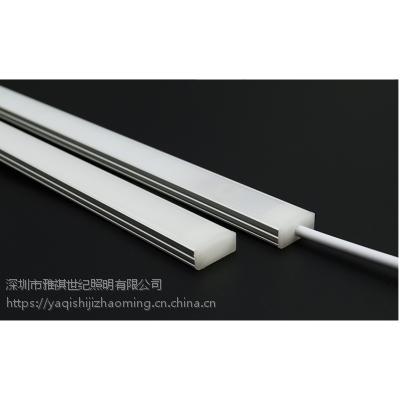 雅祺LED硬灯条 台湾晶元芯片触摸感应灯 超薄铝槽LED触摸橱柜灯条