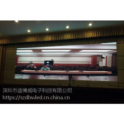 室内高清LED大屏厂家 p2.5全彩显示屏