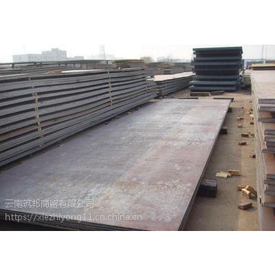 云南钢板供应昆明钢板批发