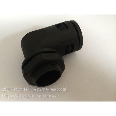 波纹管弯头塑料软管弯头90度塑料弯头波纹管尼龙弯头