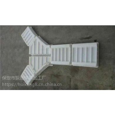 堤坝防护模具_堤坝塑料防护模具
