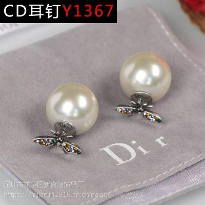 新款CD耳钉 彩钻小蜜蜂珍珠耳钉 迪家韩版时尚耳饰品
