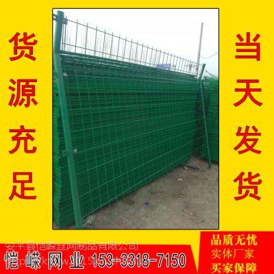 双边护栏网@贵阳双边护栏网价格@养殖双边护栏网厂家