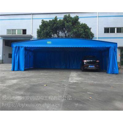 佰烨罗定做货物雨棚布折叠门头遮阳篷户外运动帐蓬