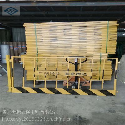 贵州世腾新款泥坑防护围栏电梯井施工安全警示护栏基坑护栏