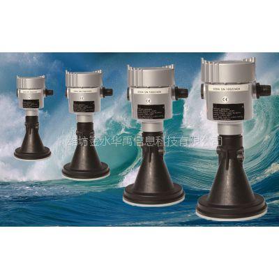 金水华禹雷达水位计(seba)水尺雨量计流速仪
