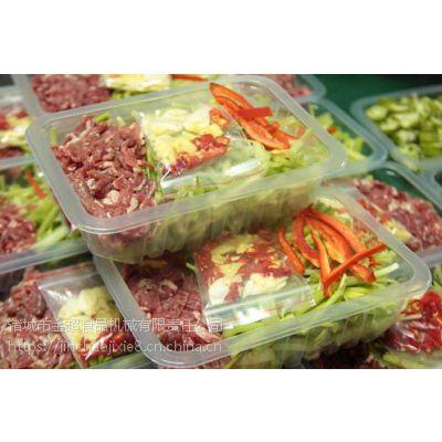 金超JC-2多功能盒装净菜保鲜包装机(商超配送蔬菜食品保鲜包装机)