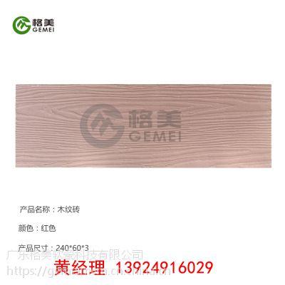 南宁格美软瓷砖建筑材料厂家低价直销绿色环保