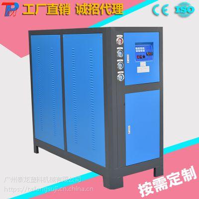 广东番禺厂家供应制冷设备 10P冷冻机