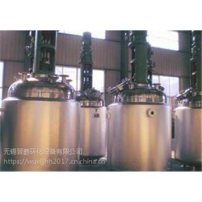 胶黏制品反应釜厂家,江西胶黏制品反应釜,无锡晋爵环化设备