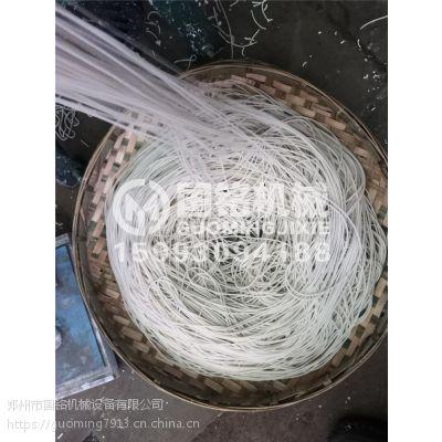 商用多功能米线机自熟 米粉机 产品粗细可调