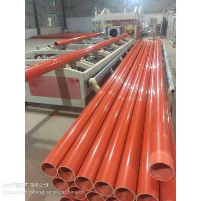济宁CPVC电力管、梅花管、MPP电力管-电话:15910000928