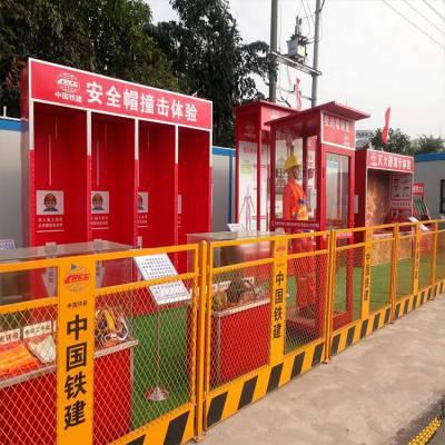 临边护栏高度 佛山基坑隔离栏 河源施工地围栏 广州边框护栏