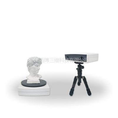 西博DSCAN桌面式三维扫描仪——创客创新steam教育中小学教育配套标准设备