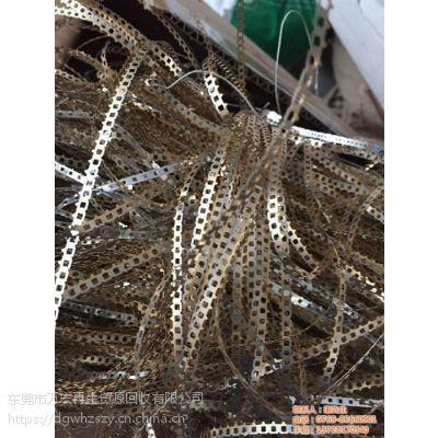 茂名废镍回收|万宏再生资源(图)|废镍回收厂家