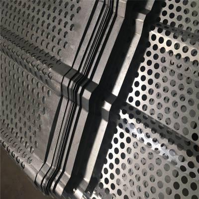 储煤厂防风网高度 防风抑尘网结构 冲孔网筛