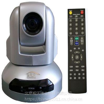 供应10倍 高清视频会议摄像机 KST-M10H 支持1080P