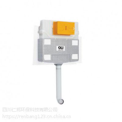 供应深圳卫生间马桶静音隐藏式水箱欧杰特OLI120