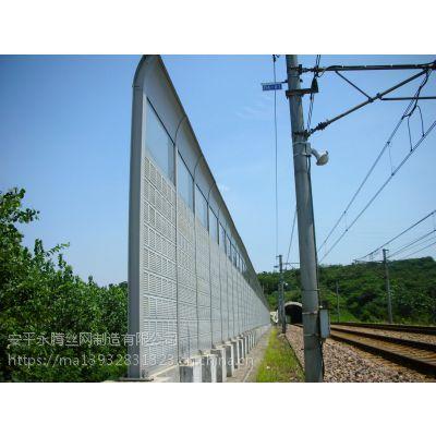 声屏障厂家/隔声屏障隔音墙直立型/顶部折弯/全金属/组合透明型公路声屏障