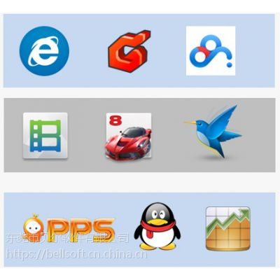 应用程序管控软件(可测试)