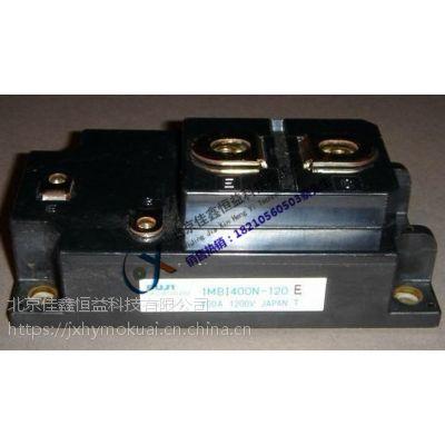 供应富士IGBT模块 1MBI300N-060 1MBI400N-060