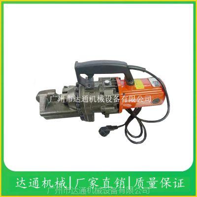供应达通手持式液压钢筋剪