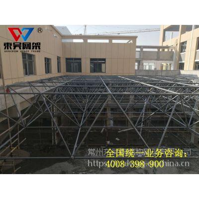 网架钢结构 球形网架工程 东吴网架q235b网架