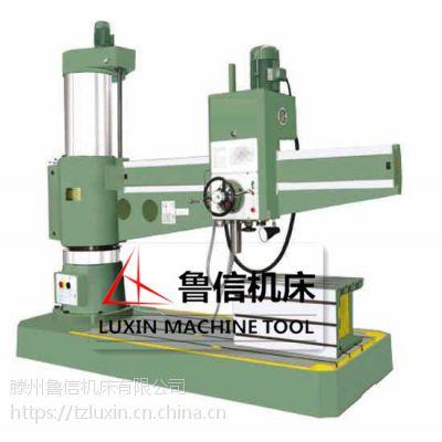 液压摇臂钻厂家 摇臂钻型号 Z3063液压